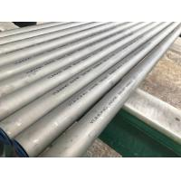 Best Heat Exchanger Nickel Alloy Pipes High Precision ASME SB163 / SB167 Standard wholesale