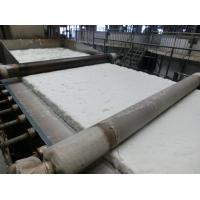 China Cotton liners pulp (Refined cotton) on sale