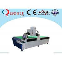 Best Large Size 3D Laser Crystal Engraving Machine 3 Watt With Green Laser Imaging wholesale