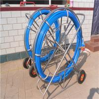 Buy cheap Push Rod/ Cable rod/ Duct Rodder from wholesalers