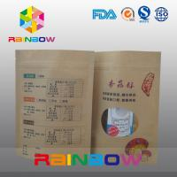 Best Stand Up Customized Ziplock Paper Bags For Dry Food / Candy Packaging With Front Window wholesale