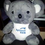 Best Promotion Plush Toys, Koala Plush for children. wholesale