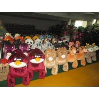 Best Factory Price Electric Ride On Animals Animal Ride On Toy In China wholesale