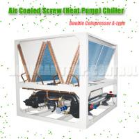 Best Industrial Refrigerator Screw Water Chiller Air Cooled , High Efficiency wholesale