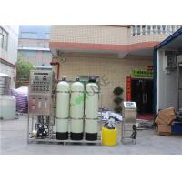Cheap 1000L Per Hour Water Purifier RO With RO Machine Water Filter Parts for sale