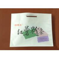 China Portable Kraft Paper Packaging Bags / Takeaway Kraft Paper Bags With Handles on sale