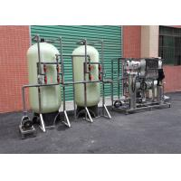 China FRP 3000LPH Drinking Water Treatment Plant / Reverse Osmosis Water System With UV Sterilizer on sale