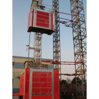 Buy cheap 3.2 × 1.5 × 2.5m VFD Construction Lifts / Building Lifter High Reliability product