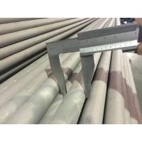"""Best Stainless Steel Seamless Pipe ASTM A312 TP321 , A213 TP321 , A269 TP321 , Pickled And Annealed , Plain End , 3"""" SCH40 wholesale"""