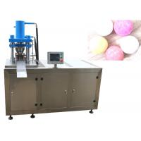 Buy cheap camphor refined camphor tables single punch tablet press machine pdcb moth from wholesalers