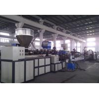 Cheap SJ160 Single Screw Extrusion For PP PE Film Flakes Recycling Pelletizing Machine for sale