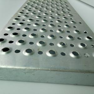 Best anti skid metalic floor grating 、aluminum  anti skid round plate wholesale