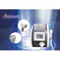 China laser hair tattoo removal machine Freckle Clear Skin Rejuvenation Beauty Equipment 3.5ns Pulse Width on sale