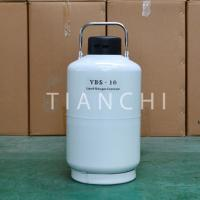 China Tianchi farm medical cryogenic equipments tank on sale