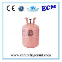 Best Refrigerant Gas R401B wholesale