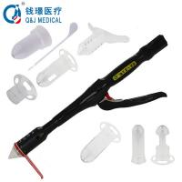 China Tissue Selecting Therapy PPH Stapler Mucosa Tissue Suturing Repairing on sale