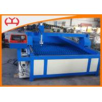 China Desktop CNC Machine Metal Steel Automatic Flame Cutting Machine With Fastcam on sale
