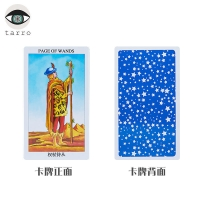 Best Artwork 54 Card Deck Printed Tarot And Oracle Cards wholesale