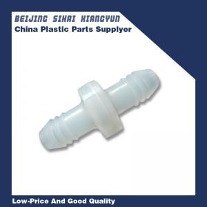 "Best 3/8"" plastic Ozone resistant check valve DCV1606DVN                 wholesale"