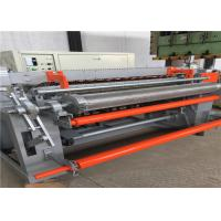 China Stainless Steel Wire Mesh Roll Welding Machine Mesh Width Max 2500 Mm on sale