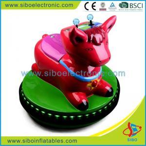 Best Kiddie Bumper Car , Electric Animal Ride , Bumper Car Electric Animal Ride wholesale