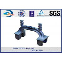 Best GOST Russian Type Railway Shoulder with Clamp as Railway Fastening System Part wholesale