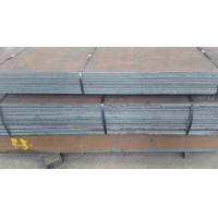 China AISI/ASTM A36 Hot Rolled / Cold Rolled Ms Carbon Steel Plate / Sheet Hot Rolled on sale
