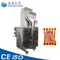 Best High Accuracy Granule Packing Machine Electronic Scale Weighing With Back Sealing wholesale