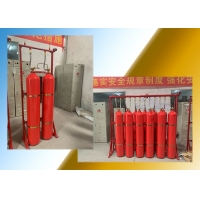 China 70L 60s CO2 Fire Fighting Equipment With Weighing Device on sale