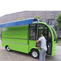 Best Street Juice Bar Mobile Food Cart Trailer With Wheels Fiber Glass Material Body wholesale