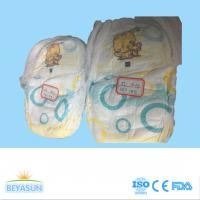 Best Disposable bamboo pull up diaper, cloth-touch  baby bamboo training pants diapers wholesale