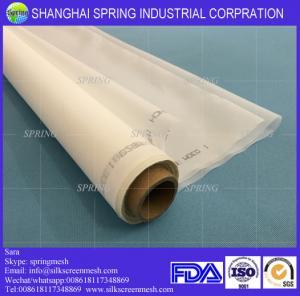 China Nylon filter tea bag/tea bag nylon mesh/food grade nylon mesh nut mill/filter bags on sale