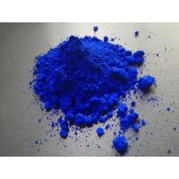 Best Alkali Resisting Dry Pigment Powder , Ultramarine Blue Paint With Whitening Effect wholesale