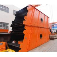2012 Hot Selling High Quality Sand Vibrating Screen with SGS Certification