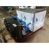 China Brine 500KG Ice Block Making Machine For Small Ice Plant Connects Single Phase on sale