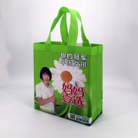 Best Promotional Non Woven Shopping Bags Manufacturer Cheap Custom Recycle Foldable PP Non Woven Bag wholesale