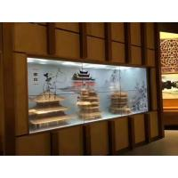 Best Transparent Seamless Lcd Video Wall With Controller 55 Inch High Brightness wholesale