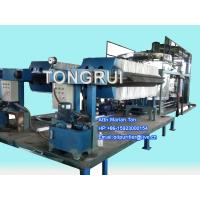 China NRY Motor Oil Recycling/Black Oil filtration/oil purification machine on sale