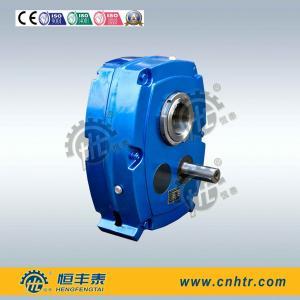 Best Conveyor Belt Electric Motor Gearbox , Motor Reduction Gearbox wholesale