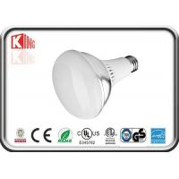 Best UL Approved 8W 850lm LED R30 Bulb for dining room , AC85 - 265V AC wholesale