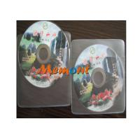 China 180MB 80mm Diameter Mini CD / CD-ROM / DVD Replication With Good Packaging And Printing on sale