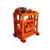 Buy cheap Concrete Block Machine, Double Column, Double Press (QT40-1) from wholesalers
