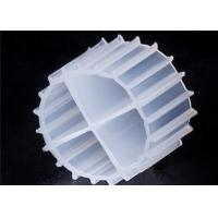 Buy cheap White Color MBBR Filter Media With Virgin HDPE Material And Long Life Span For from wholesalers