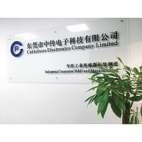 Cableforce Electronics Co., Limited