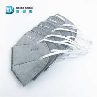China Dust Proof 35 Gsm Black KN95 Activated Carbon Face Mask on sale