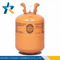 Best R1270 Environmental protection HC Refrigerant for metal gas, Purity 99.5% & Colorless wholesale