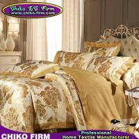 China Golden Color King Size Cotton Jacquard Bedsheet Duvet Cover Sets on sale