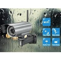 China IP Security Outdoor Camera DVR With WiFi, Night Vision (QT-06BW) on sale