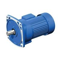 Best NISSEI  G3 series parallel shaft helical Gear motor wholesale