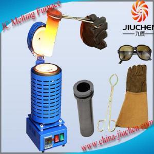 Best JC Vertical High Efficiency Energy-saving Induction Heating Furnace wholesale